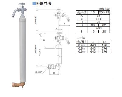 竹村製作所 不凍給水栓 D-EN3-PP(伸縮式ポリ継手一体型) D-EN3-PP-2013060CPB 固定板付