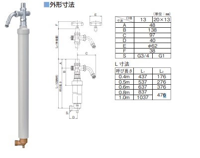 竹村製作所 不凍給水栓 D-EN3E(伸縮式開閉防止型) D-EN3E-1313050CP スタンダード