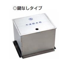 竹村製作所 不凍給水栓ボックス 鍵なしタイプ D-EN3オプション HAS-FB2(蓋:文字入り)