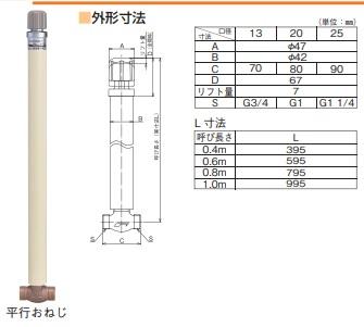 竹村製作所 不凍水抜栓 MV 本体のみ(平行おねじ) MV-25040