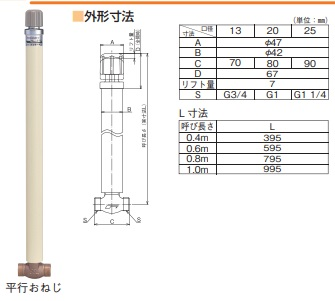 竹村製作所 不凍水抜栓 MV GPシモク付 MV-25060GP