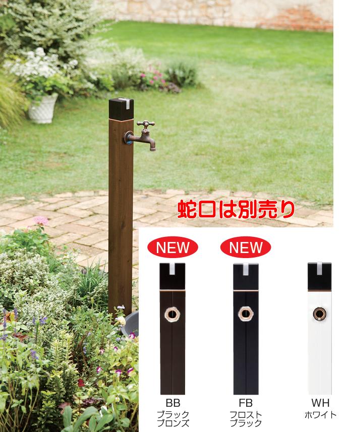 竹村製作所 不凍水栓柱 D-Xキューブ 1.2m D-X3-2013120 WH(ホワイト)※北海道・九州・沖縄は配達不可