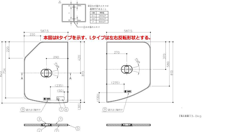 TOTO  風呂蓋 風呂ふた 軽量把手付組み合わせ式  EKK81119WL5