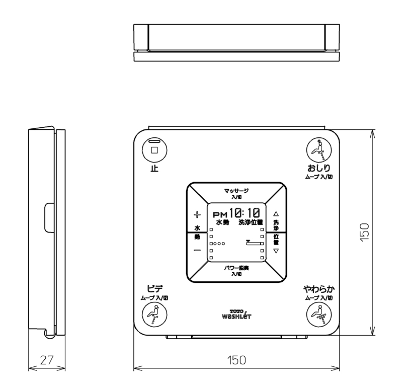 TOTO リモコン組品 TCM318-12