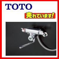 【送料無料】台数限定!TOTO TMF47E1R サーモスタットバス水栓 ダイヤル設定で自動水止(定量止水)120L~300L間、10L刻みで調節可能 水道 蛇口 お風呂 温度調節【zaiko】