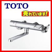 【送料無料】台数限定!TOTO TMGG40A バスルーム用サーモスタットバス水栓 壁付 (シャワー無)2420g【zaiko】