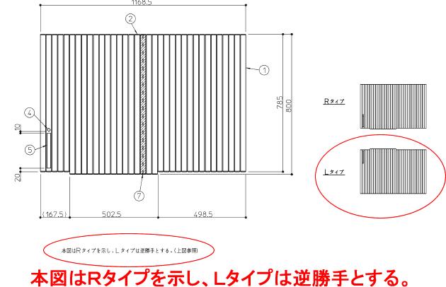 TOTO 風呂フタ 12用シャッター式風呂蓋L機能無 EKK81121WL