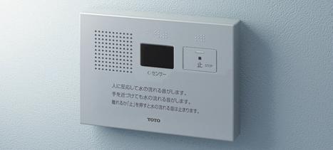 【送料無料】TOTO YES402R 音姫 オート・露出タイプ(AC100Vタイプ)寸法:170×26×120mm