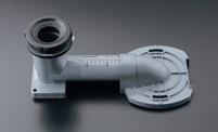 TOTO HH02055 静音ワンピース便器用排水ソケット(排水アジャスター本体部)※Pシール・小ねじ・ボルトは含まれません。