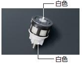 【メール便対応可】 TOTO THJ27A ピストンバルブ部(TV580型ほか用)