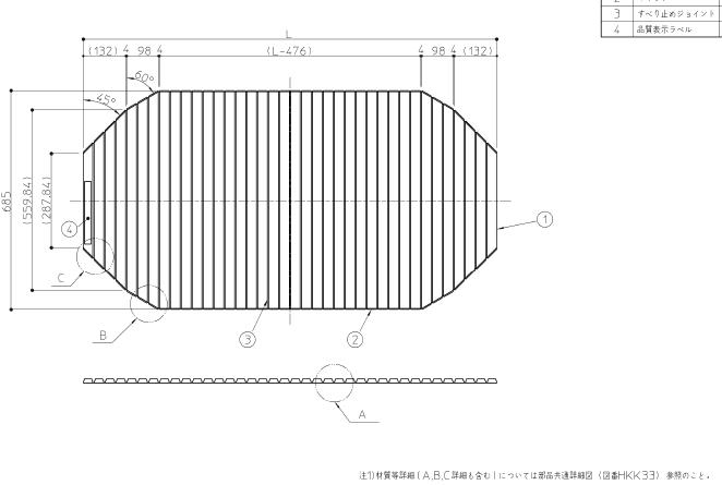 TOTO 風呂フタ シャッター式風呂蓋楕円1200用 EKK84144W1