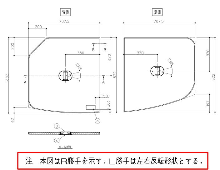 送料無料 TOTO ST断熱2枚風呂フタL(把手付)) AFKK81109WL2