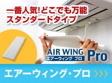 黛安服務 AW7-021-06 空中聯隊負責臨空調風切割加熱和冷卻效率! 安裝是簡單 02P05Sep15