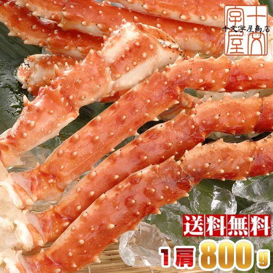 ボイルタラバガニ 2.4kg(解凍後約1.8kg)3肩セット 約6人前 ロシア産 たらばがに たらば蟹 かに カニ ギフト 特大4Lサイズ 送料無料
