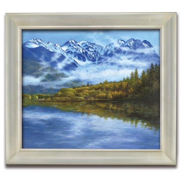 肉筆油彩画 上高地大正池 F6号 美術品 レプリカ