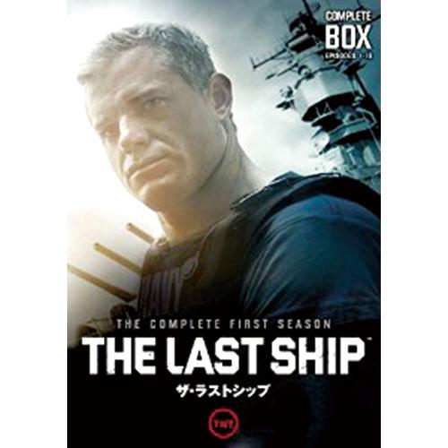 ザ・ラストシップ 〈ファースト・シーズン〉 DVD 5枚組