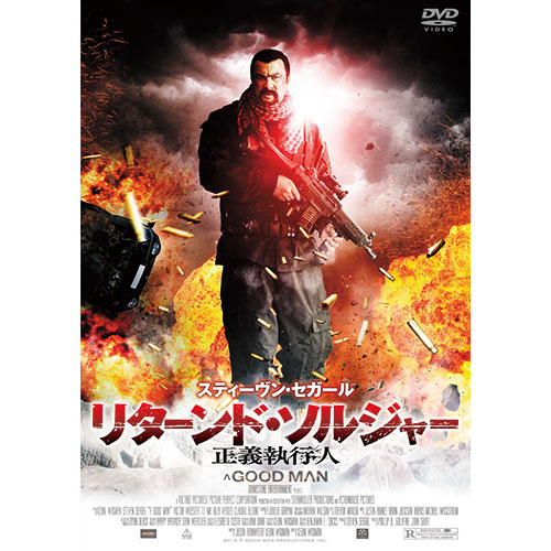 スティーヴン・セガール 最新アクション DVD 3作セット