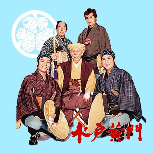 水戸黄門 第十部 DVD-BOX全7枚組