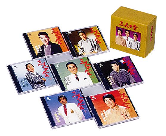 三人の会 CD全 CD全 7枚組, ヤワタマチ:e398e164 --- data.gd.no