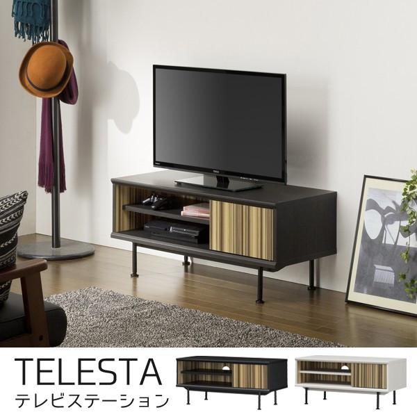 【送料無料】 ティレスタ TELESTA ローボード 幅90cm 脚付き ( テレビステーション テレビ台 TVボード TV台 ローボード )送料込み 北欧 訳あり ギフト