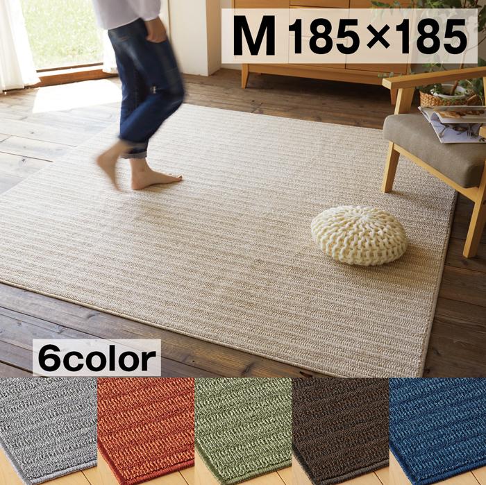 【送料無料】日本製 パイルラグ ナチュール 185×185cm(防ダニ 洗濯可能 床暖対応)