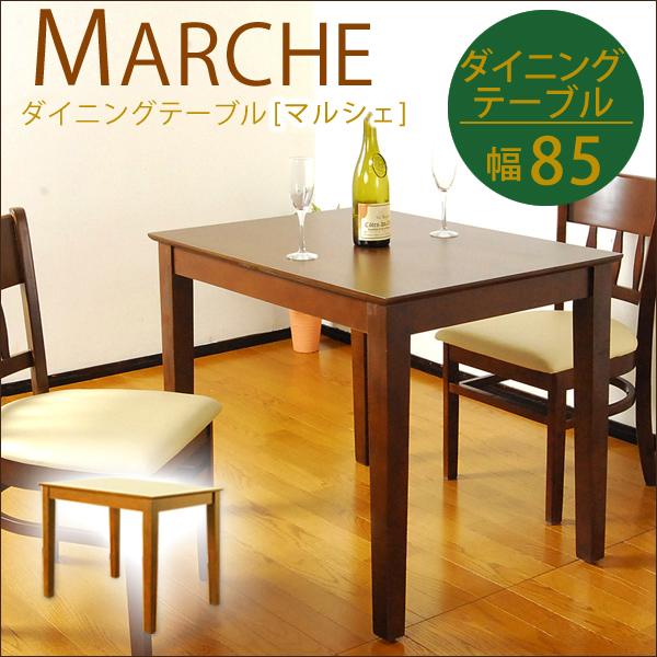 ダイニングテーブル(単品) 北欧 訳あり おしゃれ ギフト 送料無料