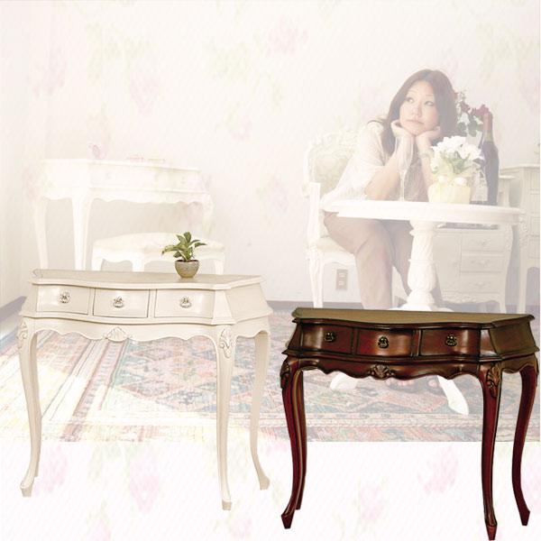 アンティーク コンソール テーブル 収納 玄関 コンソール デスク 机 テーブルアンティーク 姫系 白家具 フランシスカ コモ ブラウン ホワイト 引き出し 送料込み おしゃれ 北欧 訳あり ギフト 送料無料
