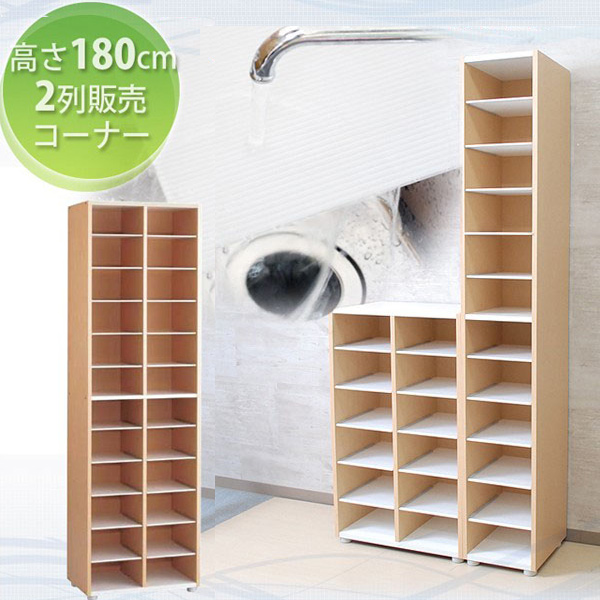 K Akaya Japan Made Shoe Rack Height 180 Cm Live Corrugated Simple