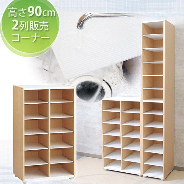 Made In Japan Shoe Rack 90 Cheesebox Popular Simple Shoe Rack Live Clogs  Bin Wall Storage ...