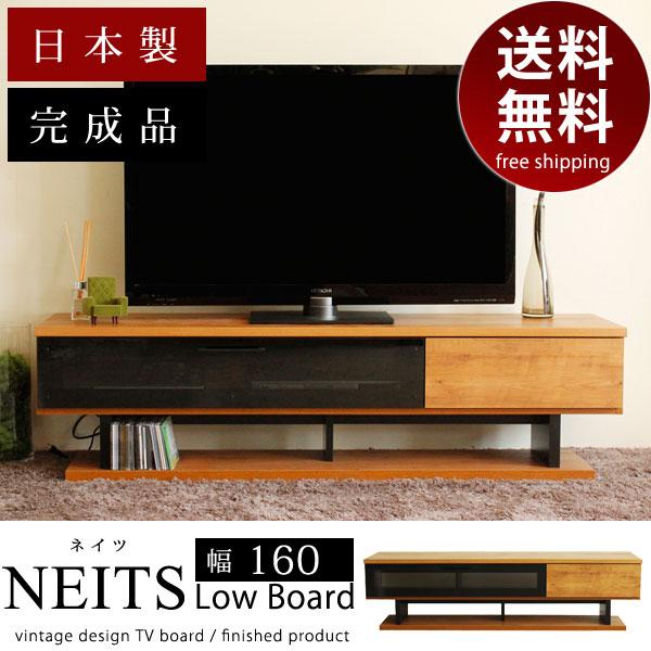 【国産/日本製】【完成品】 木目×ダークグレーガラス 160テレビボードギフト 送料無料