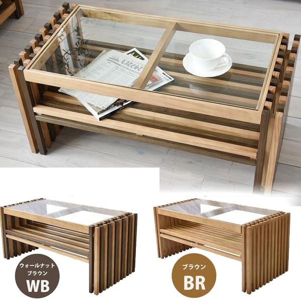 格子デザインセンターテーブル リビングテーブル 幅84cmギフト 送料無料