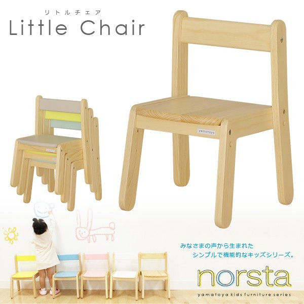 Childrenu0027s Natural Wood NetA Kids Chair (Chair Chairs Chairs Chairs Kids  Furniture Kids Furniture Kids Room Wooden) Shipping