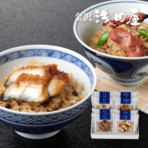 創業1659年 金沢の老舗料亭より一袋で一膳分 ちょっと食べたい時に 送料無料 大特価!! 夏の料亭めし詰合せ うなぎ 電子レンジで温めるだけ 各2食 とり 豚角煮 値引き たこ