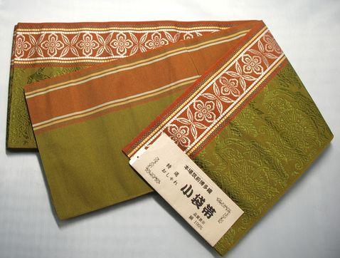 本場筑前博多織 小袋帯 絹100%