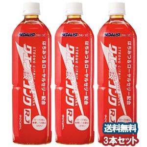 新品 送料無料 清涼飲料 アリスト クエン酸 はちみつ 全品最安値に挑戦 ローヤルゼリー配合 希釈タイプ クエン酸コンクRJ 900ml×3本セット