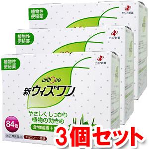 【第(2)類医薬品】 新ウィズワン (84包×3個セット) _