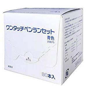 ◆セール特価品◆ 血糖値関連 JJ 血糖値測定器 ワンタッチペンランセット 年中無休 青色 血糖値測定消耗品 30本入