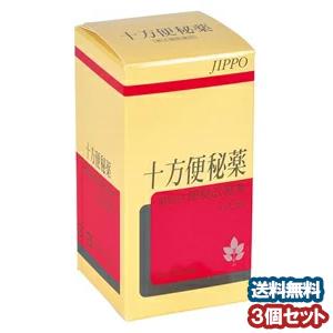 【第(2)類医薬品】 十方便秘薬 420錠 ×3個セット あす楽対応_