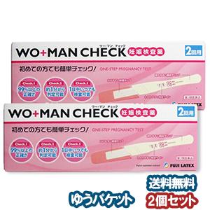不二ラテックス ウーマン/WOMAN/妊娠検査薬 【第2類医薬品】 不二ラテックス WO+MAN(ウー・マン)チェック 2回用×2個セット メール便送料無料_