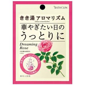 きき湯 アロマリズム ドリーミングローズの香り(30g)【医薬部外品】