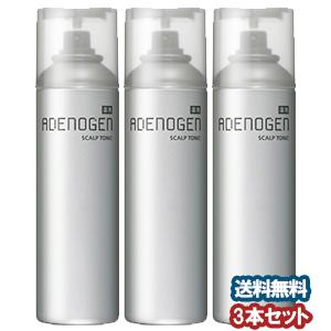アデノゲン 薬用スカルプトニック 130g×3本セット 医薬部外品 送料無料_