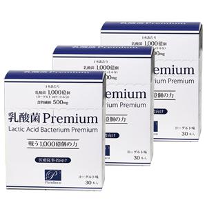 乳酸菌ゼリー 乳酸菌Premium ヨーグルト味 30本入×3個セット あす楽対応