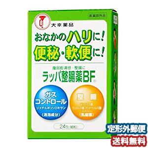 定番の人気シリーズPOINT ポイント 入荷 おなかのガスをコントロールする整腸薬 ラッパ整腸薬BF 24包 公式ストア 医薬部外品 メール便送料無料_