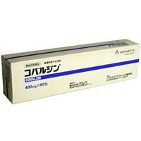 【動物用医薬品】 コバルジン 90包入 猫慢性腎不全用薬 ノバルティス_