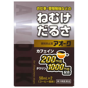 【第3類医薬品】アオーク(AWOUK) 50ml×2本×30個セット