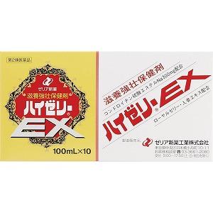 【第2類医薬品】ハイゼリーEX 100ml×50本_