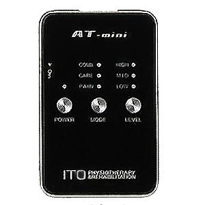 伊藤超短波 低周波治療器 AT-mini( AT-mini , ATミニ ) カラーをお選びください