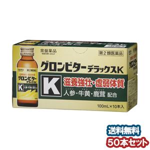 【第2類医薬品】 グロンビターデラックスK (100ml×50本)