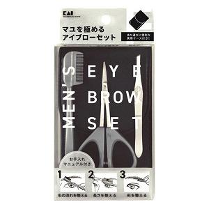 貝印 眉のお手入れ 男性用眉毛のセルフケア Groom メール便送料無料 グルーム チープ KQ1825 日本製 アイブローセット