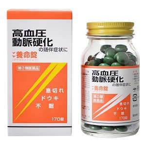高血圧 高コレステロール 息切れ オープニング 大放出セール ドウキ 不眠など 大放出セール 2 170錠 類医薬品 第 マヤ養命錠